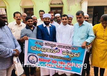 Catholic sabha, Karkala Deanery &  Nirmalapadav unit celebrates Eid Ul Fithr Festival with Muslim Brethrens in unique way
